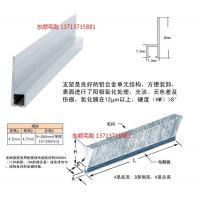 H25型铝合金雷竞技App下载