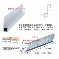 H30型铝合金雷竞技网站