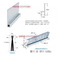 H50型铝合金雷竞技网站