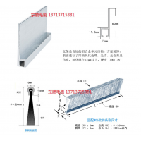 H60型铝合金雷竞技App下载