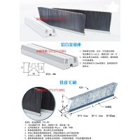 广州铝合金雷竞技App下载